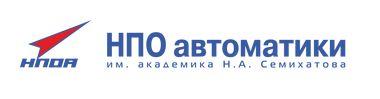 """АО """"НПО АВТОМАТИКИ"""""""